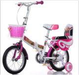 Miúdos baratos que dobram as crianças da bicicleta da bicicleta que dobram a bicicleta para a venda