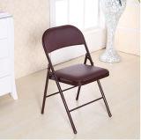 싼 가격 M-X1809를 가진 금속 접는 의자