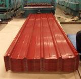 プロフィールの鋼鉄カラー上塗を施してあるAluzincの波形の鋼板