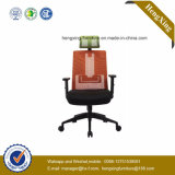 인간 환경 공학 직물 행정상 메시 의자 (HX-AC035)