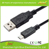 Kurzes Länge 15cm Mikro-USB-Aufladeeinheits-Kabel