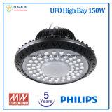 Philips LED 칩과 Meanwell LED 운전사를 가진 산업 점화 5 년 보장 150W UFO LED