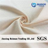 Ткань чывства удобная и хорошая эластика 64% Nlyon 36% Spandex