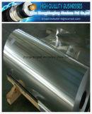 金属で処理されたアルミニウムペットフィルム