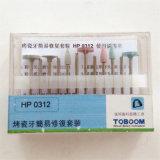 Зубоврачебным наборы Denture смолаы Burs диаманта спрятанные основанием полируя для низкоскоростного