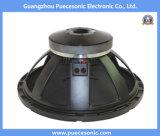プロ音声600W RMS Subwoofer 18インチの専門の拡声器中国製