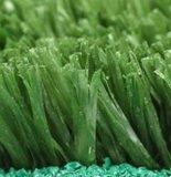 Tappeto erboso artificiale, erba sintetica, erba di gioco del calcio, erba di Fustal (SF50)