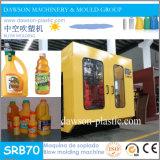 L'eau PEHD de jus de bouteille en plastique Machine de moulage par soufflage