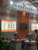 Laser da lâmpada de xénon e câmera do IP PTZ do IR HD
