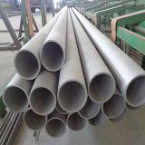 SUS del tubo senza giunte ASTM AISI JIS dell'acciaio inossidabile (304/316L/321/310S/904L)