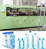 Автоматический дуть бутылки любимчика/машина дуновения отливая в форму