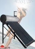 Kompakter Nicht-Solardruck (SJNP-58/210L)