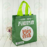 Customised Design Can Hold를 가진 형식 Non Woven Bag 20 Kg (MY-054)
