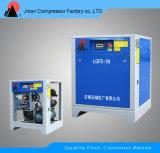 Compressore d'aria senza olio Acqua-Lubrificato della vite