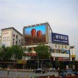 Ckgled P10 étanche de plein air de haute qualité Digiital DEL de couleur plein écran