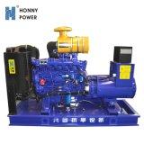 Diesel 150kVA van de Motor 120kw van Googol Elektrische Generator 50Hz