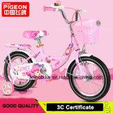Высокое качество изготовления детский велосипед для девочек велосипеды (FP-KDB-17081)