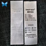Singolo - stampa laterale del contrassegno impermeabile per i simboli di cura dei vestiti