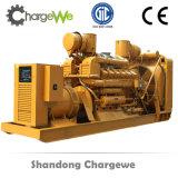 500kw電気ディーゼル発電機セットの価格
