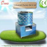 Desplumadoras durables automáticas del pollo del acero inoxidable para desplumar la máquina (NCH-80)
