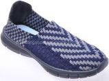 Chaussures de Men&acutes (SDCF4007)