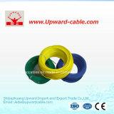評価される電圧450/750タイプ電気ワイヤー