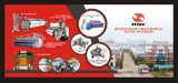 Hochgeschwindigkeitsbreiten-Luft-Strahlen-Webstuhl