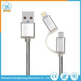 고품질 케이블을 비용을 부과하는 이동 전화 5V/1.5A USB 데이터