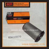 미츠비시 Pajero MB633870를 위한 통제 팔 투관