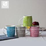 13oz de la Chine des tasses en porcelaine de boire une tasse tasse de thé