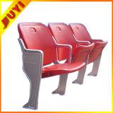 [بلم-4351] يستعصي يترأّس بلاستيك وسادة مقادة لأنّ [سويمّينغ بوول] ملعب مدرّج خارجيّة يجلس كرسي تثبيت اعملاليّ