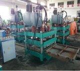 Gummifußboden-Matten-vulkanisierenpresse/Herstellung-Maschine