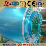 液体の容器のための青いフィルムが付いている0.06mmのアルミニウムコイル