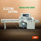 Flow Wrapping Machine Flow Wrapper Flow Packing Machine
