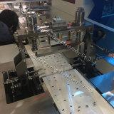 広東省の生産者の水平の自動Briocheのパッキング機械