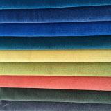 Velours de tricotage de jaguar de velours de sergé de Deux-Sons (JL07)