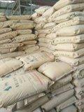 Unidade de mistura aprovada CE para venda / misturador de pó de PVC