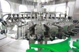 2017新しいデザイン完全なびん詰めにされた水満ちる生産ラインaからZ
