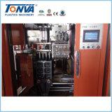 熱い販売の高品質のプラスチックびんの製造業機械