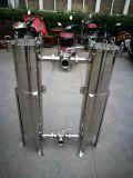 Carcaça de filtro industrial do saco do duplex do aço inoxidável, filtros de saco para o tratamento da água