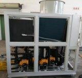 Взрывозащищенный холодильный агрегат масла с компрессором SANYO