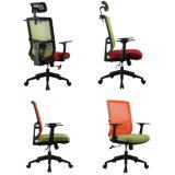 현대 최신 영업소 행정상 회전대 매니저 의자