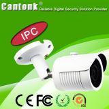 Специальное предложение 2MP сетевых IP-камер высокой четкости (КИП-R25)