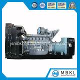 Комплект электрического генератора высокого качества 520kw/650kVA тепловозный приведенный в действие первоначально двигателем Perkins