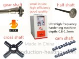 堅くなることのための高周波中国の誘導加熱機械