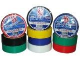 Ruban adhésif ignifuge de PVC (180um)