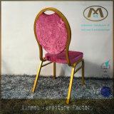 椅子を食事する浮彫りにされたファブリック卵の背部アルミニウムレストラン