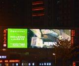 Poupança de energia de alta luminosidade publicidade comercial DIP display LED grande P10