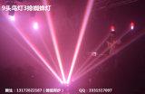 iluminación principal móvil de la etapa ligera de la viga de 9eyes 10W LED