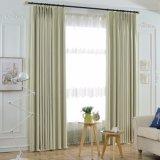 Nouveau mode de commerce de gros polyester Tissu solide rideau d'indisponibilité (01F0002)